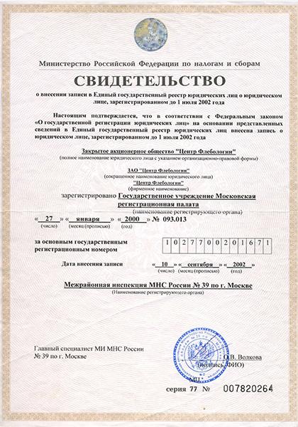 вакансии врача диетолога ставропольский край